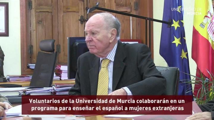 Convenio UMU - Fundación Los Álamos