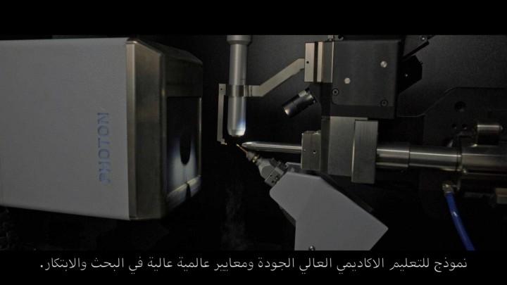 عش جامعة مرسية
